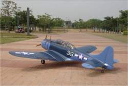 "100"" SBD Dauntless w/JP E/Retracts/Rubber Alloy wheels"